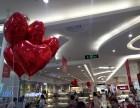 潍坊卓美气球专业婚礼生日气球装饰 派对氦气球 波波球