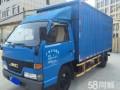 重庆黔江发物流专线回头车返空车整车拉货就找物流货运托运信息部