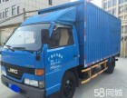 贵阳市货运信息部承接整车货运
