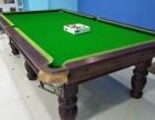 台球桌拆装 专业台球桌维修换台呢