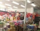 个人顺义十几年老店400平盈利超市旺铺转让