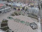 凤凰城 紧邻中国人民银行
