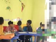 幼儿少儿英语培训--招英语老师