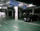 哈西阳光家园A4地下停车场出租,也可长期存放东西。