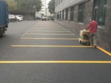 珠海道路车位划线老油条,珠海道路交通标线扫一扫