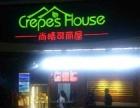 【可丽饼加盟|可丽饼加盟店|上海可丽饼店加盟】