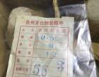 连云港回收茅台礼盒,30年 50年 80年 冬虫夏草回收