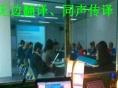 提供上海英语 韩语 日语 法语 德语 等各种小语种
