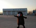 熊本熊卡通动漫行走的人偶服装 求婚告白庆典用