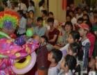 国庆节表演,专业小丑气球表演,魔术、泥人等多种演出