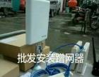 安装无线网卡,户户通小锅大锅天线,网络机顶盒