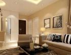 漯河祥瑞王朝小区现代简约两室两厅装修效果图/漯河同创装饰公司