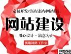 大兴区网站制作,黄村网站建设,优易网络