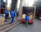 广州面包车,3米,4.2米,5.5米尾货车出租 搬家