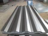 集装箱厂家供应集装箱顶板,集装箱瓦楞板,可定制