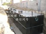 洛阳一体化净水设备厂家已经处理工艺