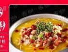 龙潮美式烤鱼/特色烤鱼加盟/酒吧式风格烤鱼加盟费