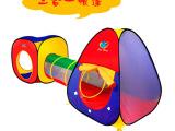 宝宝可爱卡通过家家游戏屋玩具屋 儿童礼物 隧道三合一帐篷