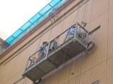 石家庄玻璃幕墙维修、玻璃幕墙改、开启窗漏水处理