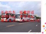 汽车 杭州到乌鲁木齐 大巴汽车 发车时刻表 几个小时 票价多