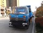 呼和浩特自卸式垃圾车直销价格