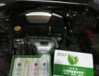 路马特专业汽车空调清洗