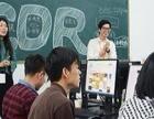 重庆设计培训 CAD制图考证【室内平面UI就业班】