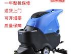 湖南容恩小型驾驶式洗地机