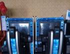出售电玩城游戏机二手游戏机整厅游戏机