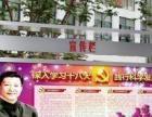 安庆宣传栏,广告灯箱制作