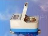 供应DN15-200冷水表IC卡智能水表