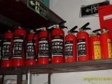 马坡ABC灭火器中央别墅区消防应急包水带消防架
