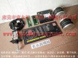 YKL1-650冲床油泵维修,冲床摩擦片-冲床安全阀等配件
