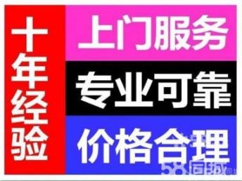 青浦区徐泾镇家庭墙面粉刷 二手房粉刷 外墙粉刷 旧墙粉刷