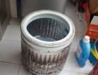吴中区油烟机空调洗衣机家电清洗保洁消毒