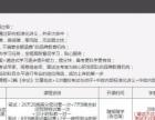 中政VIP一次通关协议班(浙江省考国考公务员考试)