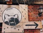 黑脸咖啡加盟费多少钱 30万够吗 加盟黑脸咖啡有什么条件