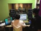 广州摄影棚蓝厢 录音棚专业设备超强体验!