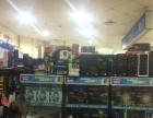 扬州全新台式电脑批发销售、电脑DIY组装、薄利多销