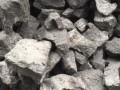 印尼煤.澳洲煤.山西煤.神木煤.贵州煤.焦炭.烟煤.无烟煤