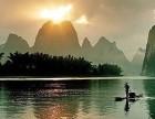 头号玩家国旅,看祖国大好河山 桂林山水,