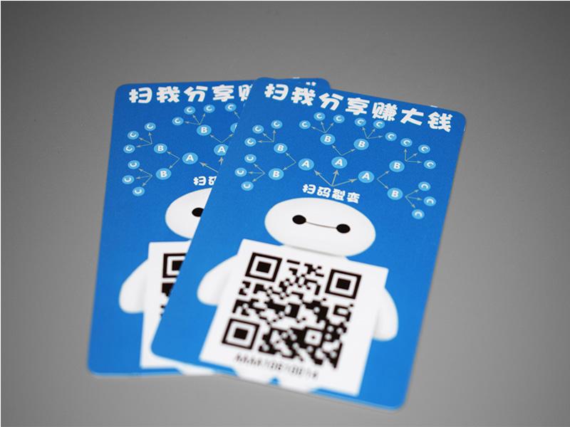 广州信誉好的扫码支付卡供应商推荐——支付卡片定做厂家