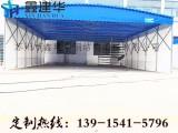 嘉兴市钢构雨篷海盐县折叠帐篷楼顶遮雨蓬户外大型伸缩篷直销