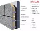 供应陕西乐士邦保温一体板500强房产商指定供应商