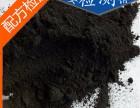 水泥增强剂配方 水泥高效增强剂成分分析 增强剂检测报告