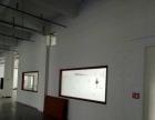 大王山工业区现有三楼1200平无转让费厂房出租