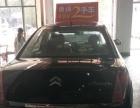雪铁龙 凯旋 2007款 2.0 手动 精英型精品私家车 原车原