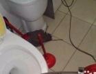 开平区专业疏通管道/清洗管道/抽粪钻孔