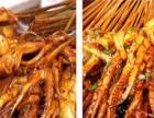 小吃特色小吃车培训烧烤夜市早点包子烤鱼串串香啥都有