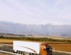 常德货运物流 专线直达 安全放心有保障 快速装车